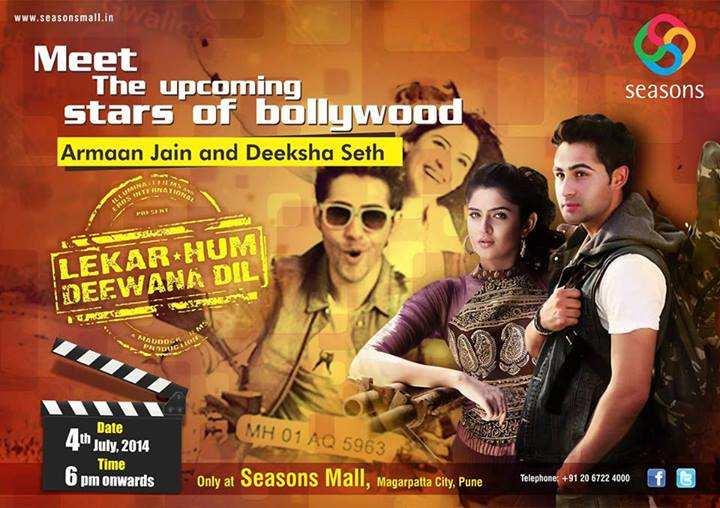 Lekar Hum Deewana Dil movie hindi dubbed download