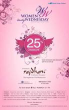 Women's tasty Wednesday 27 June 2012 at Rajdhani, Flat 25% discount for women on their Thali at Lunch