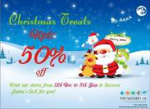 Christmas Treats - Upto 50% off at The Nature's Co from 11 December 2013 to 5 January 2014