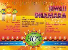 Diwali Dhamaka - Upto 30% off at The Nature's Co