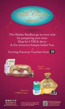 This Rakhsha Bandhan Get that Gorgeous Smile on your sister's face with The Nature's Co Special Hamper. 25 July 2012 to 2 August 2012  Shop for Rs.750 & above & Get attractive hamper basket Free + Exciting Discount Vouchers from AND*