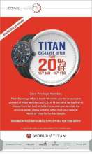 Exclusive Titan Exchange Offer, FLAT 20% & 40% on selected Titan watches, Titan Phoenix Marketcity, Pune F-64, Valid from 15th Jan to 16th Feb