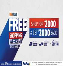 Free Shopping Weekend at Big Bazaar  23rd - 25th March 2018