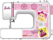 USHA launches India's first-ever Barbie Sewing Machine